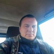 Миша 40 Красноярск
