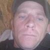 Павел, 36, г.Феодосия