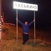 Василий, 37, г.Мурманск