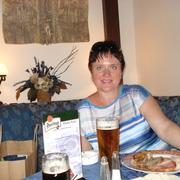 Елена, 44 года, Скорпион