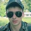 Макс, 23, Харків