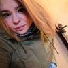 Метадон, 20, г.Ногинск