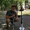 Жека, 22, г.Киев