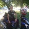 Андрей, 34, г.Ворсма