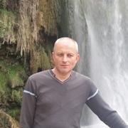 Valentyn Aleksandru 52 Черновцы