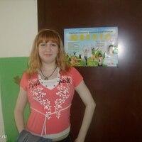 Аделя, 31 год, Дева, Казань