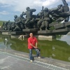 Виталий, 45, г.Мелитополь