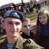 Daniil, 22, Birch