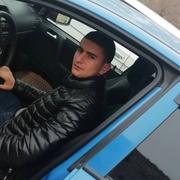 Arman 24 Ереван