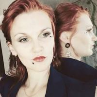 Елена, 34 года, Водолей, Уссурийск