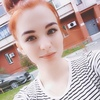 Ксения, 19, г.Челябинск