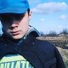 Міша, 20, г.Дубно