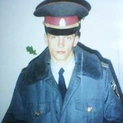 Евгений 20 Киев