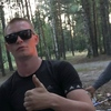 Alexander Davydov, 24, г.Нижний Новгород