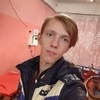 Artyom, 19, Lysychansk