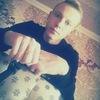 Александр, 22, г.Ташкент