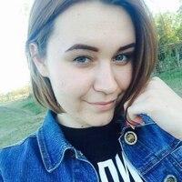 Юля, 20 лет, Весы, Симферополь