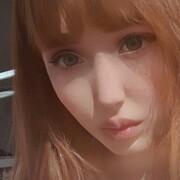Арина 19 Москва