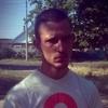 Славка, 32, г.Никополь