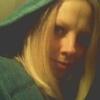 екатерина, 29, г.Большая Мартыновка