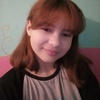 Кароліна, 16, г.Тернополь