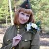 Tatyana, 45, Bor