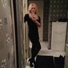 Valeriya, 30, г.Москва