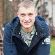 Андрей из Градижска желает познакомиться с тобой
