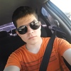 Ruslan, 22, г.Балтаси