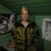 Макс, 41, г.Новоуральск