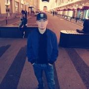 аяс 30 Москва