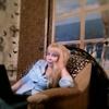 Елена, 38, г.Коряжма