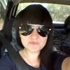 Анна, 30, г.Архангельск