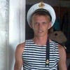 Артем, 32, г.Вязники