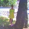 Алёна, 19, г.Усогорск