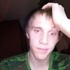 Matvey, 20, г.Самара
