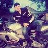 Виталий, 27, г.Тараз