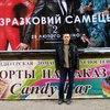 Юра, 30, Миколаїв