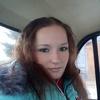 Нина, 21, г.Усть-Ордынский