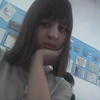 Маргарита, 16, г.Бодайбо