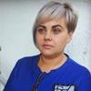 людмила, 33, г.Балаково