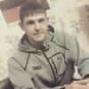 Димасик, 29, г.Нижневартовск
