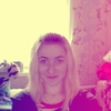 Karina, 25, Pershotravensk