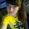 Алина, 19, г.Саратов