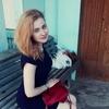 Варвара, 25, г.Озерск