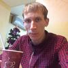 MiZeRi, 33, г.Сургут