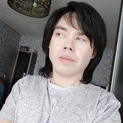 Богдан 37 Красноярск