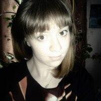 Анастасия, 24 года, Рыбы, Томск