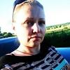 Светлана Костенко, 40, г.Тула