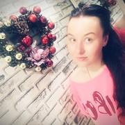 Катерина 29 Мончегорск